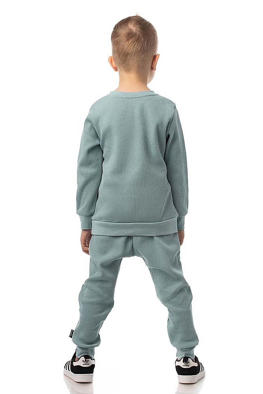 Костюм(Свитшот+Брюки) для мальчиков BODO 289835 купить оптом от производителя. Совместная покупка детской одежды в OptMoyo
