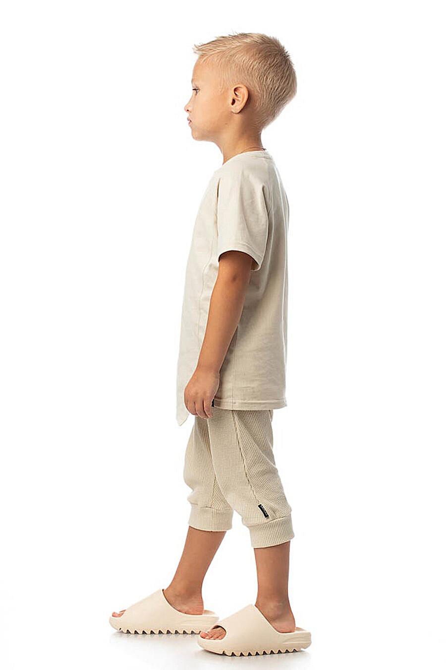 Бриджи для мальчиков BODO 289838 купить оптом от производителя. Совместная покупка детской одежды в OptMoyo