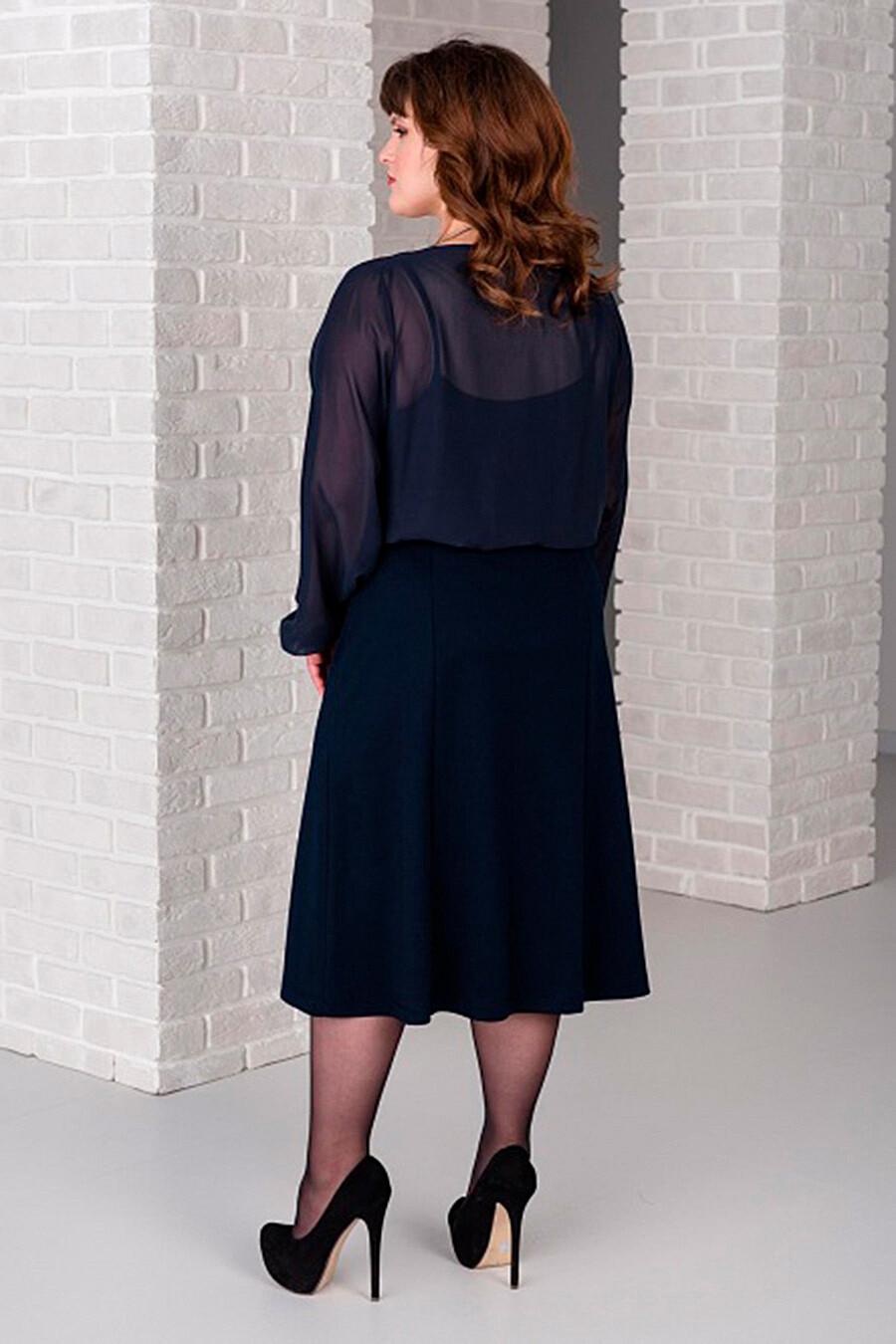 Юбка SHARLIZE (289853), купить в Moyo.moda