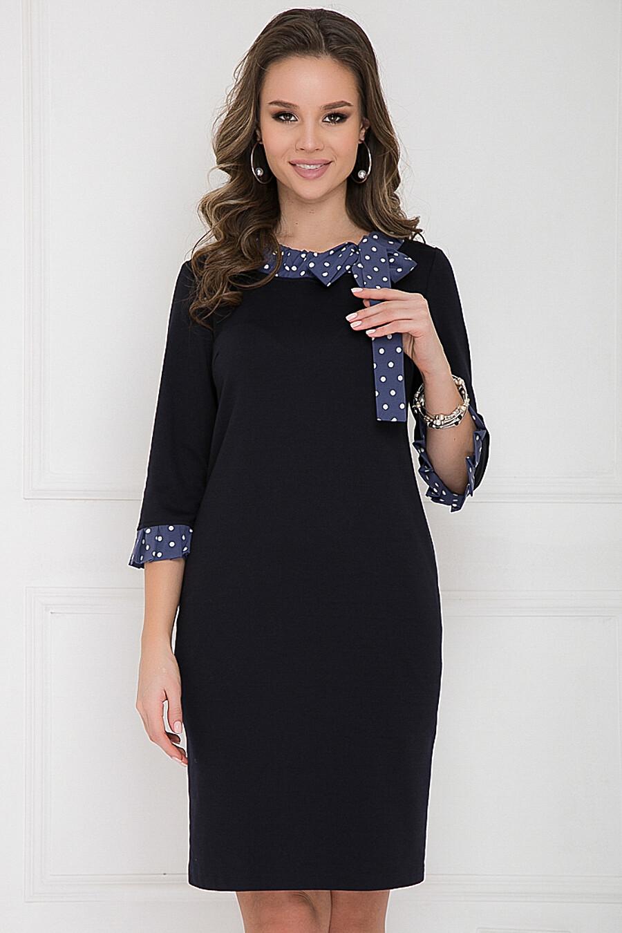 Платье BELLOVERA (307520), купить в Moyo.moda