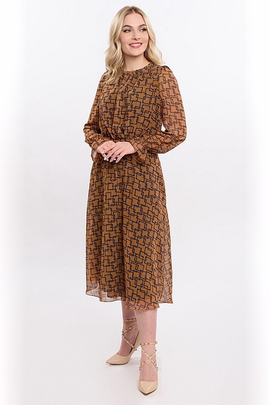 Платье RISE (307824), купить в Moyo.moda