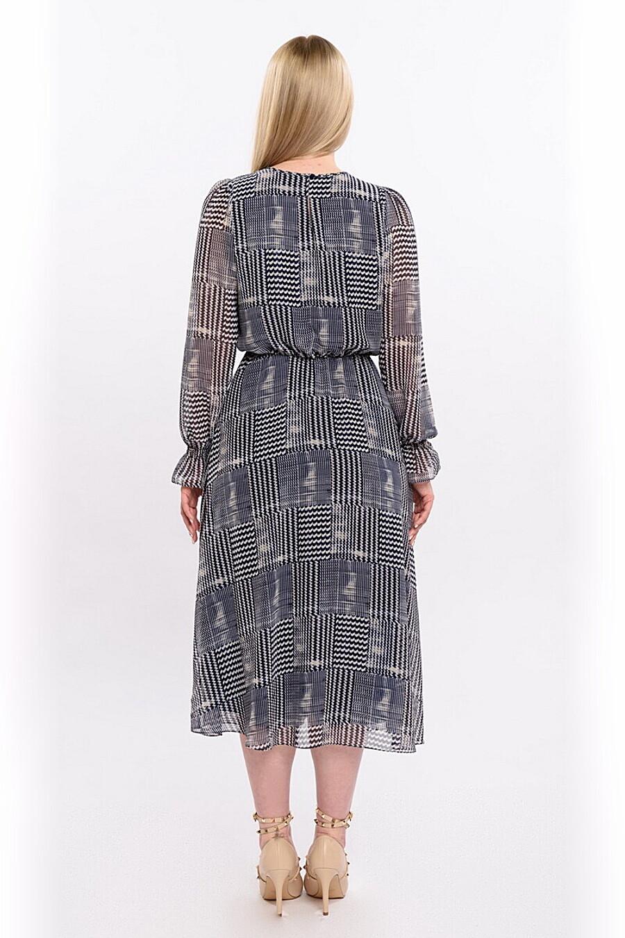 Платье RISE (307826), купить в Moyo.moda