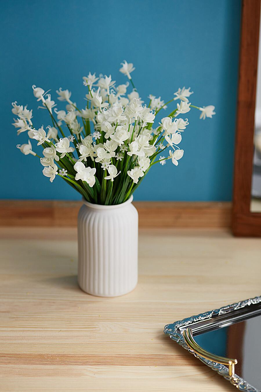"""Букет 3 ветки орхидеи """"Виола"""" MERSADA (307854), купить в Moyo.moda"""