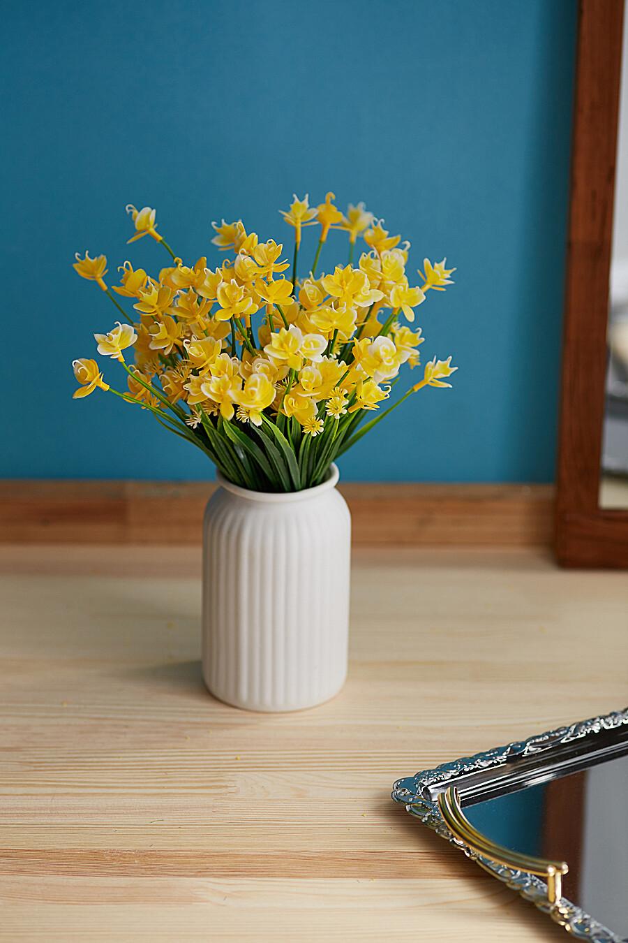 """Букет 3 ветки орхидеи """"Виола"""" MERSADA (307877), купить в Moyo.moda"""