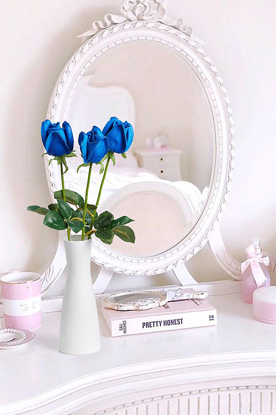 """Букет 3 розы """"Элина"""" MERSADA (308078), купить в Moyo.moda"""