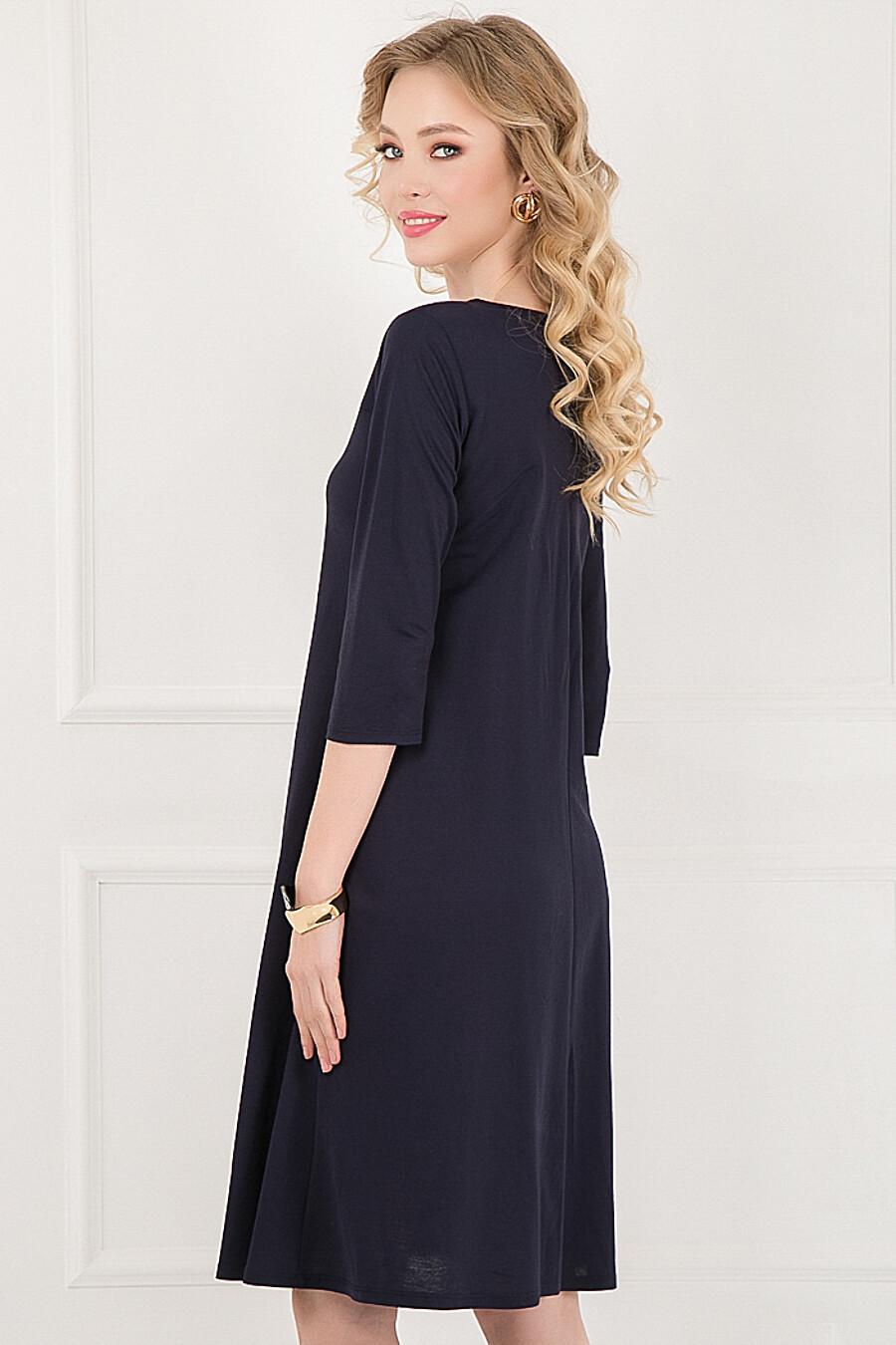 Платье BELLOVERA (308144), купить в Moyo.moda