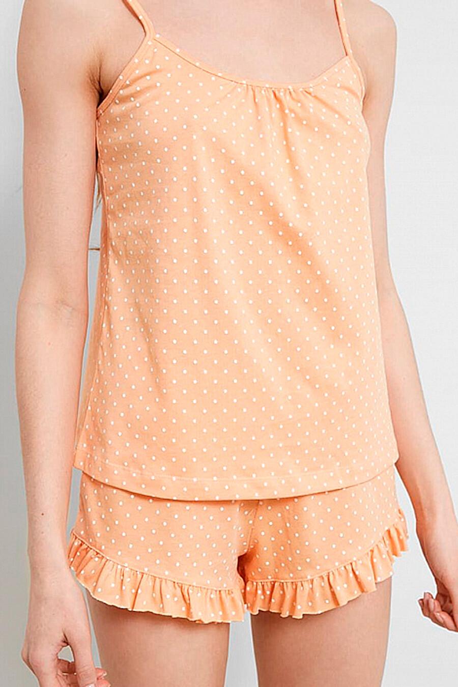 Пижама MARK FORMELLE (308368), купить в Moyo.moda