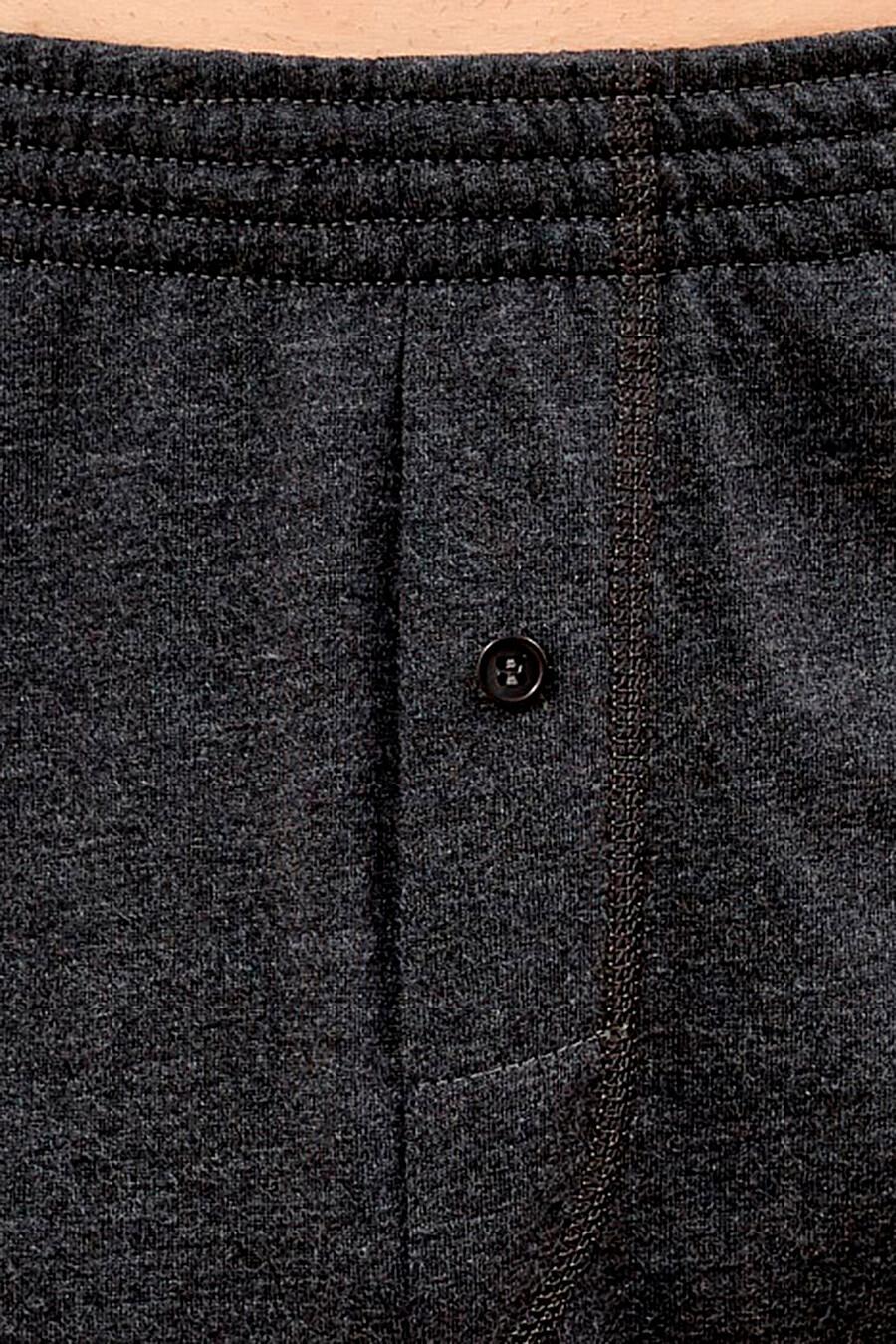 Трусы 2 шт. MARK FORMELLE (308410), купить в Moyo.moda
