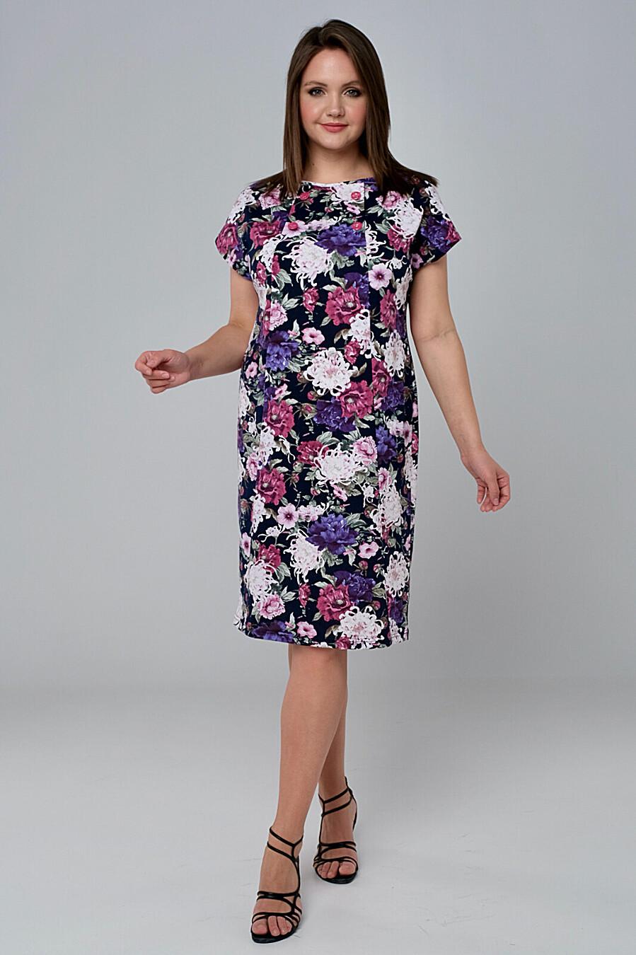 Платье ODEVAITE (308448), купить в Moyo.moda