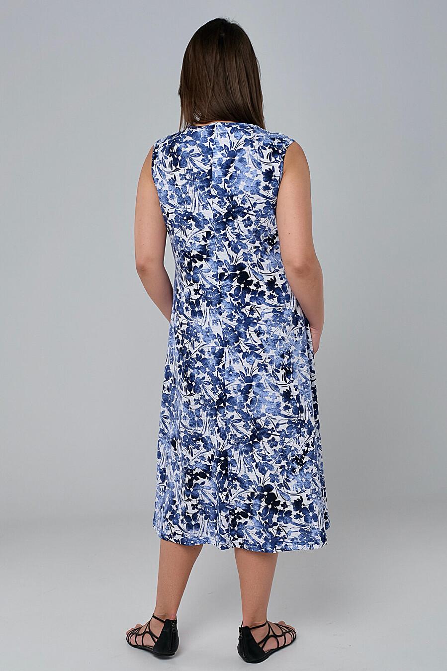 Сарафан ODEVAITE (308450), купить в Moyo.moda
