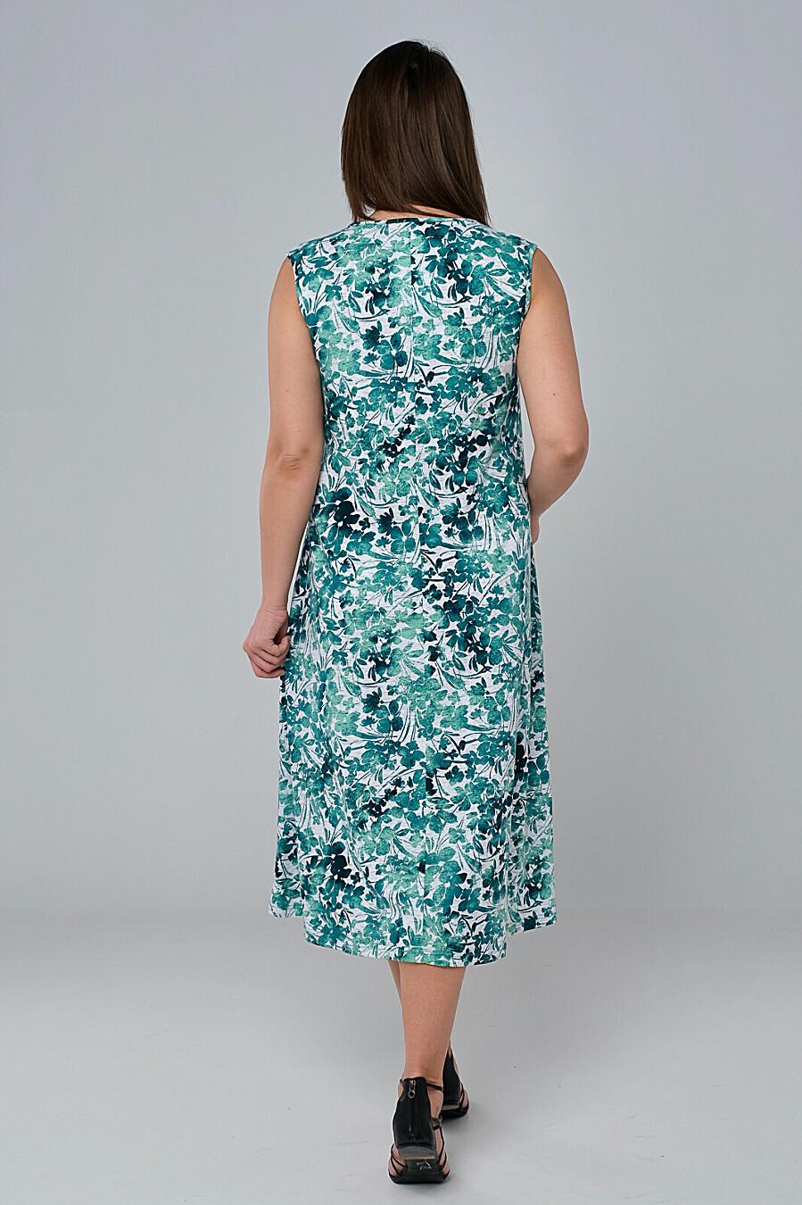 Сарафан ODEVAITE (308452), купить в Moyo.moda