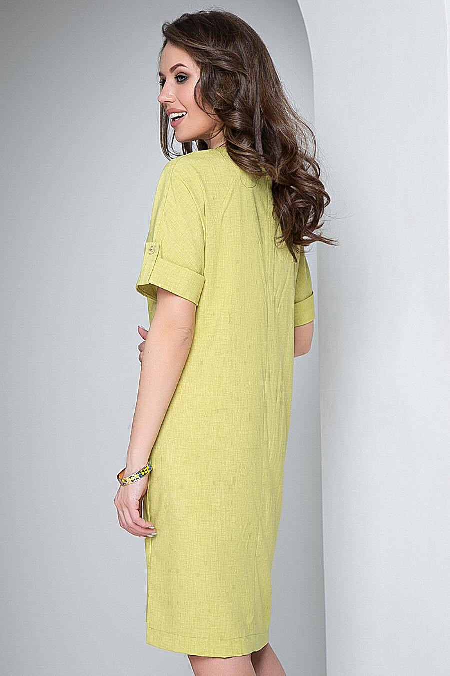 Платье BELLOVERA (321604), купить в Moyo.moda