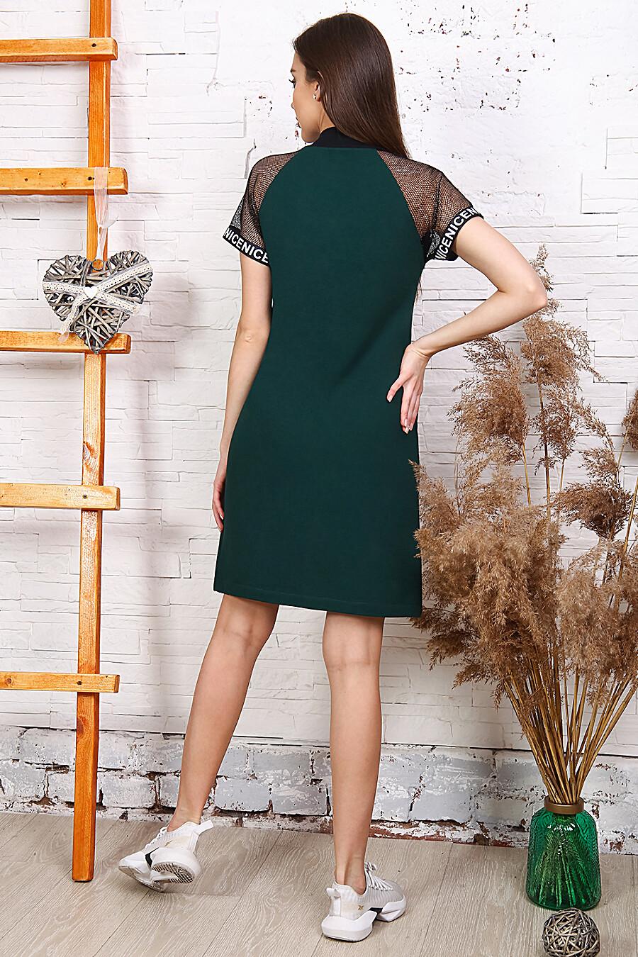 Платье 25170 для женщин НАТАЛИ 321652 купить оптом от производителя. Совместная покупка женской одежды в OptMoyo
