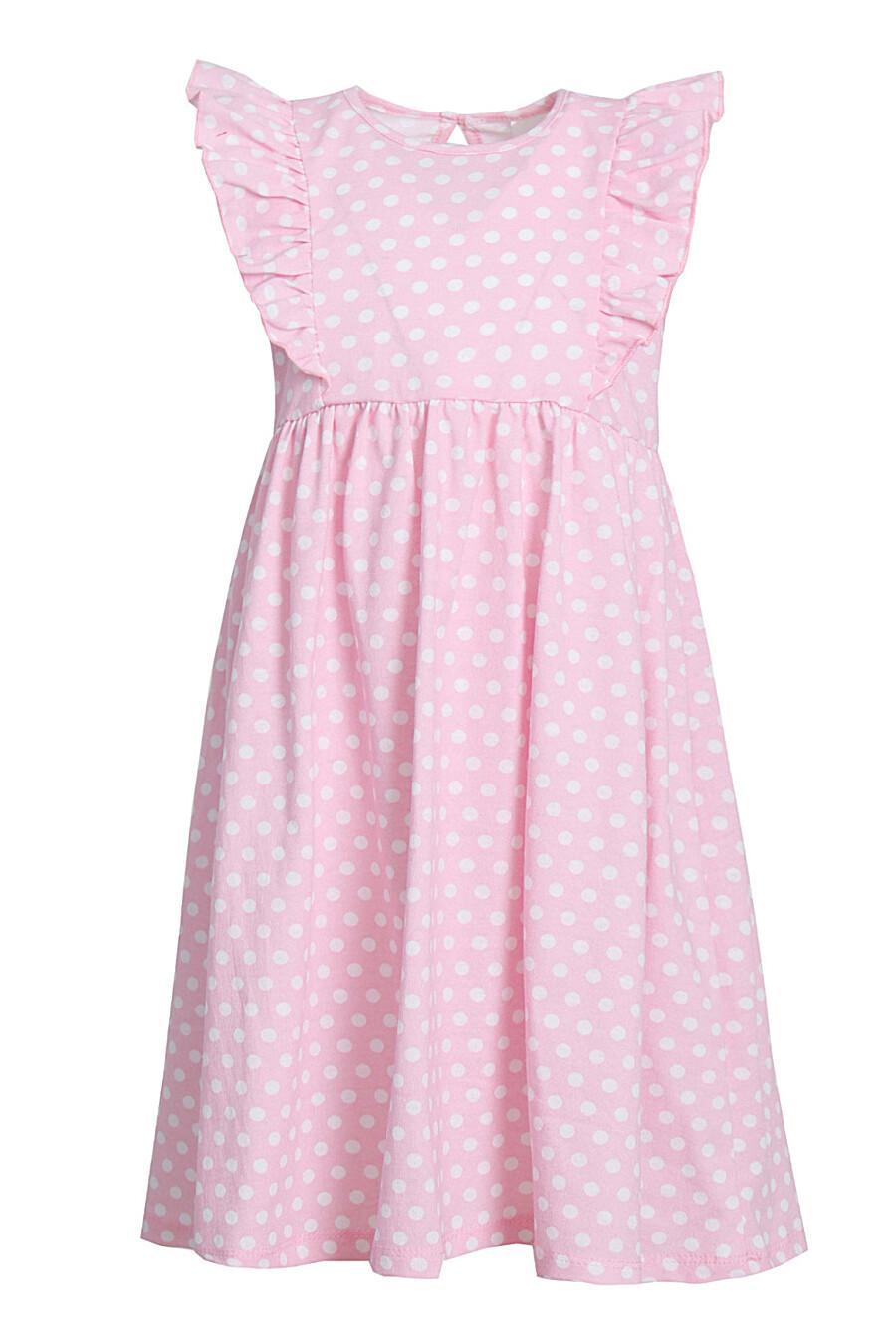 Платье Кружок детское для девочек НАТАЛИ 321671 купить оптом от производителя. Совместная покупка детской одежды в OptMoyo