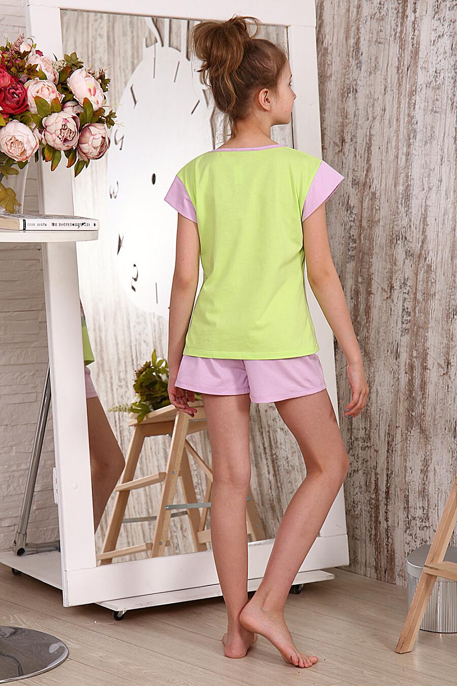Костюм 14538 детский для девочек НАТАЛИ 334766 купить оптом от производителя. Совместная покупка детской одежды в OptMoyo