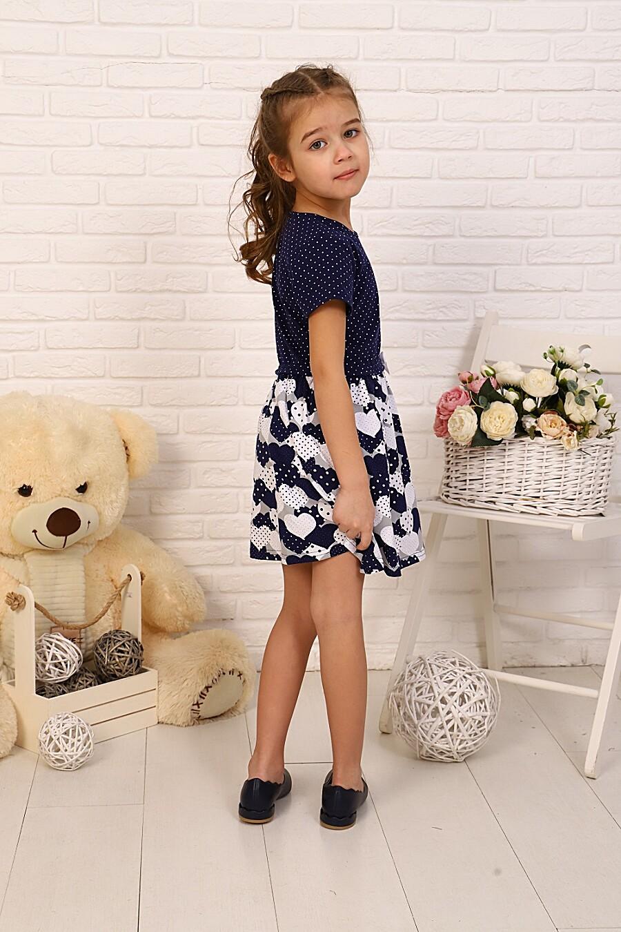Платье Эвелина детское кор. рукав для девочек НАТАЛИ 334777 купить оптом от производителя. Совместная покупка детской одежды в OptMoyo