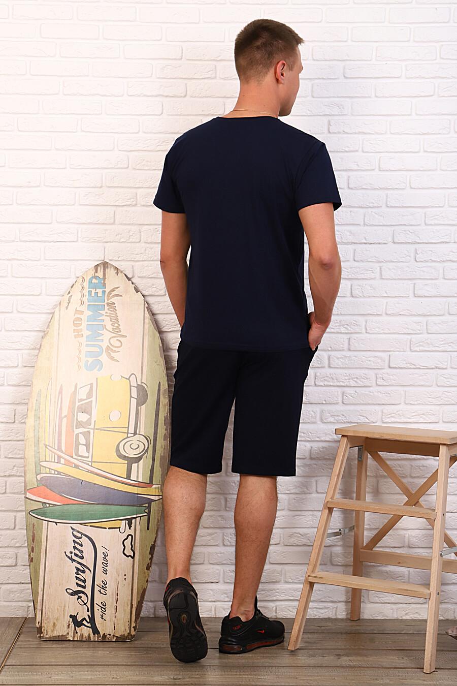 Костюм 34502 для мужчин НАТАЛИ 334803 купить оптом от производителя. Совместная покупка мужской одежды в OptMoyo