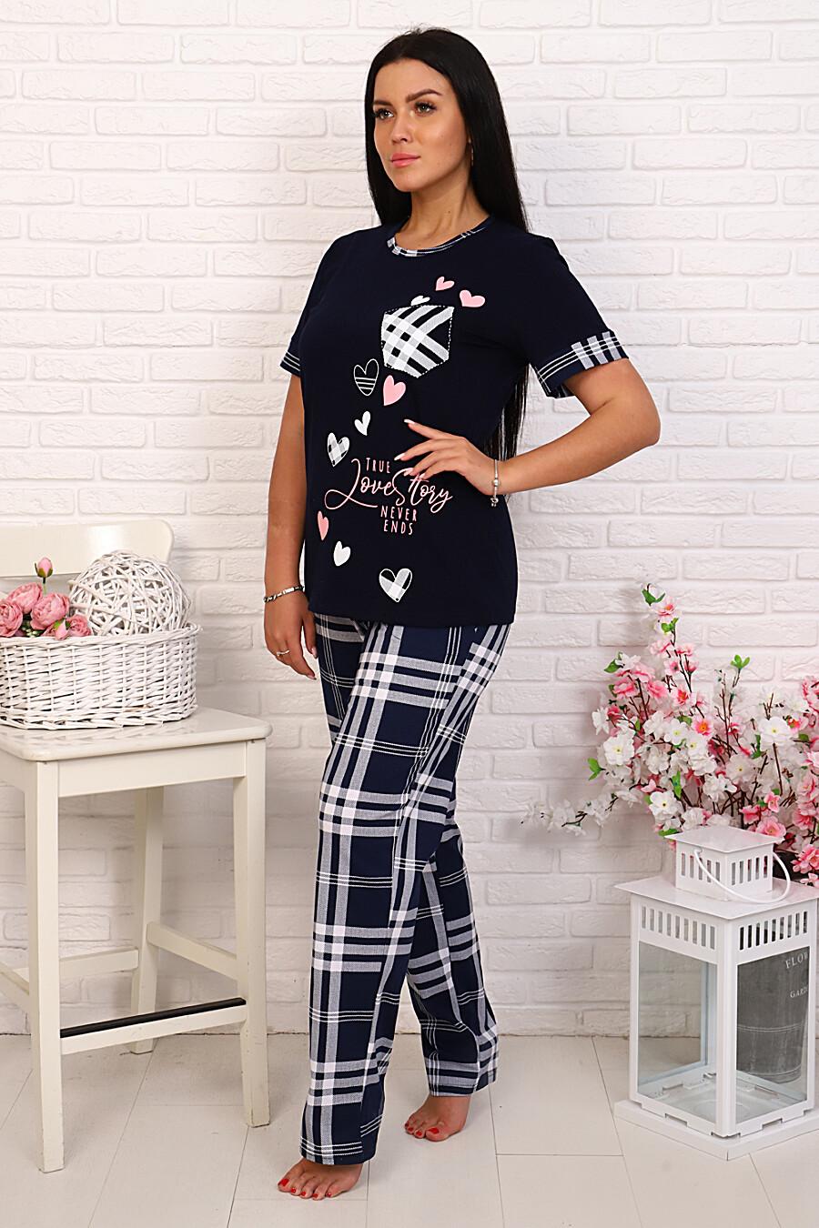 Костюм 10013 для женщин НАТАЛИ 334808 купить оптом от производителя. Совместная покупка женской одежды в OptMoyo