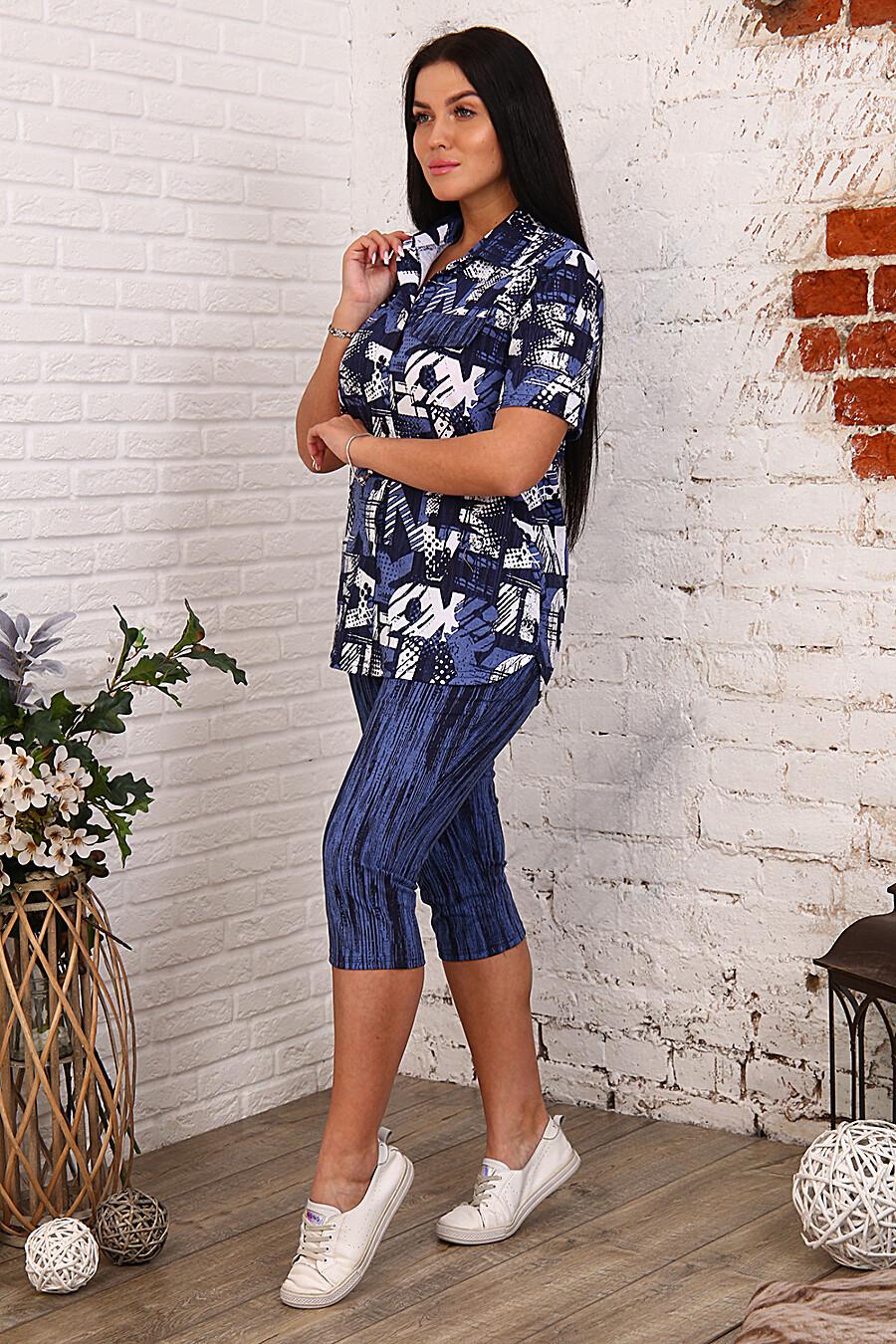 Костюм 27554 для женщин НАТАЛИ 334818 купить оптом от производителя. Совместная покупка женской одежды в OptMoyo