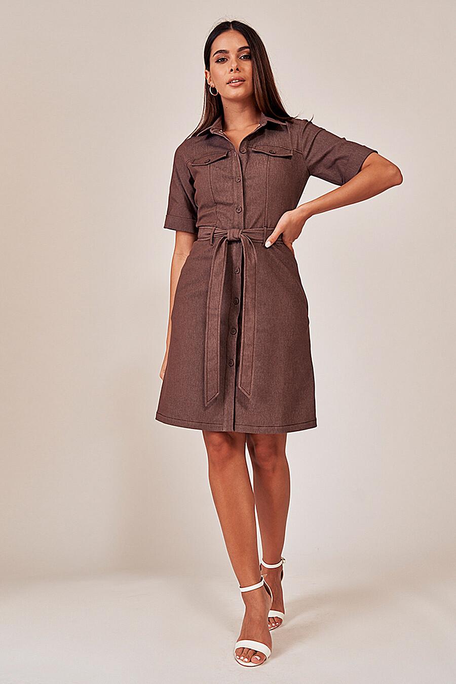 Платье для женщин VITTORIA VICCI 334881 купить оптом от производителя. Совместная покупка женской одежды в OptMoyo