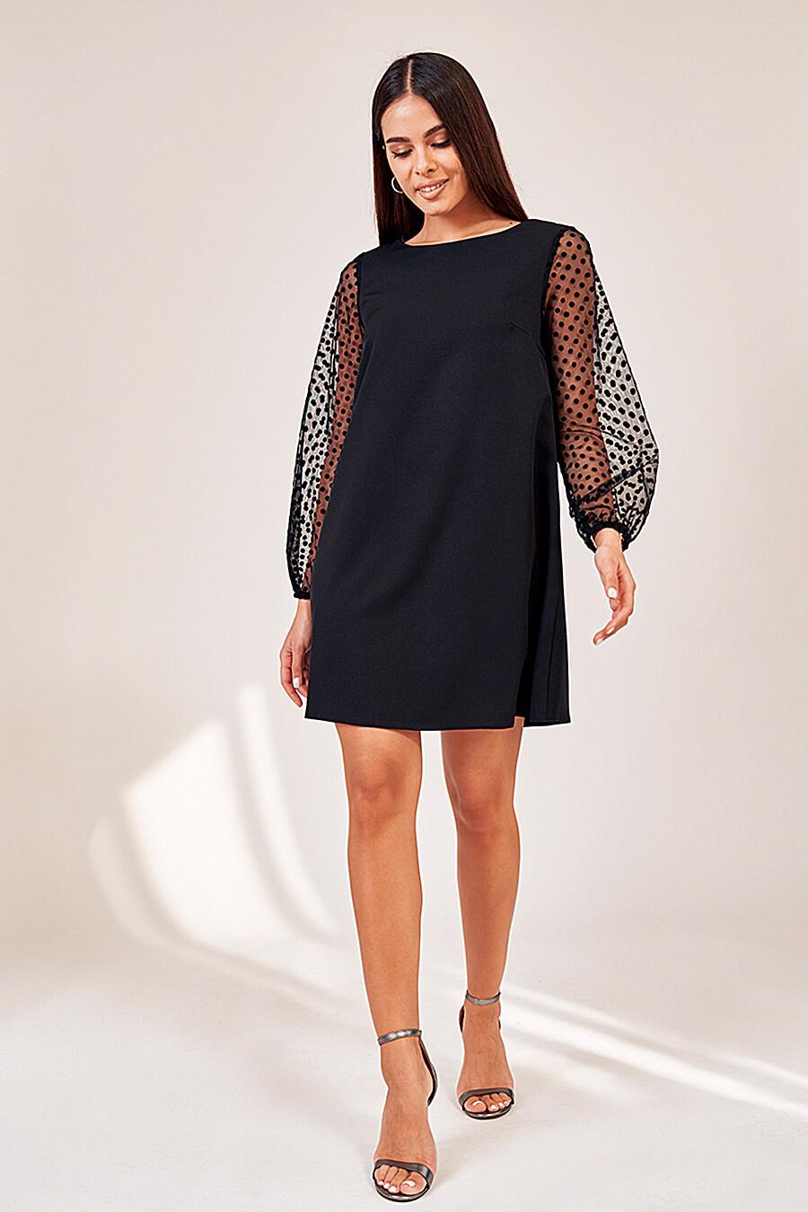 Платье для женщин VITTORIA VICCI 334930 купить оптом от производителя. Совместная покупка женской одежды в OptMoyo