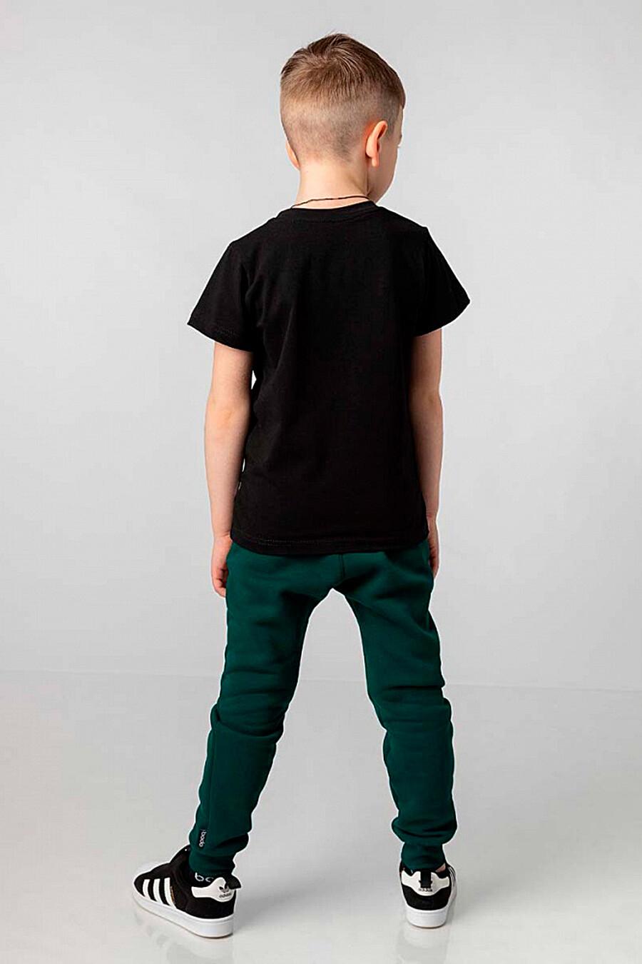 Футболка для мальчиков BODO 334950 купить оптом от производителя. Совместная покупка детской одежды в OptMoyo