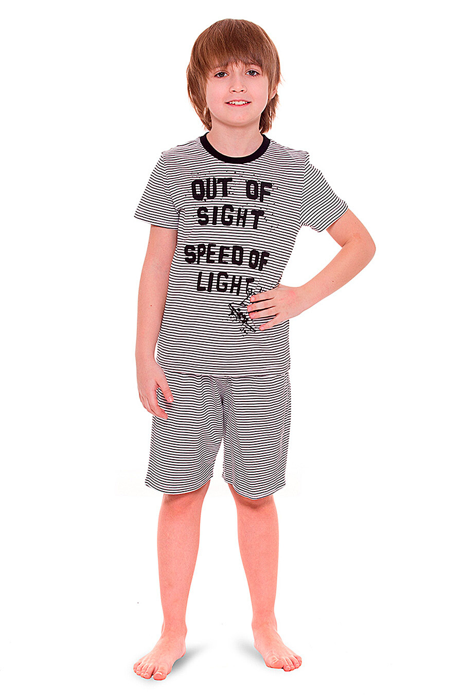 Пижама для мальчиков N.O.A. 334958 купить оптом от производителя. Совместная покупка детской одежды в OptMoyo