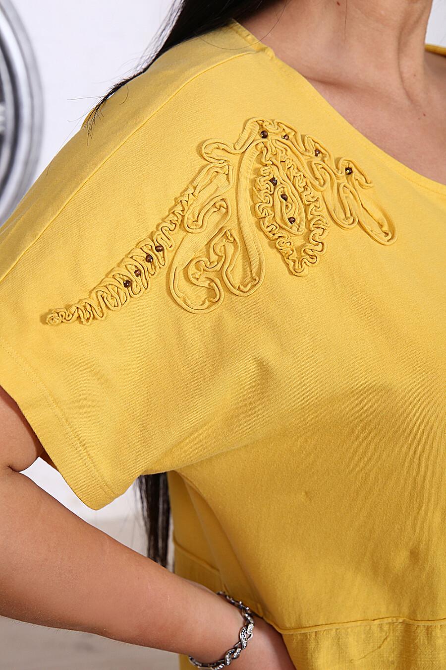 Платье 22179 для женщин НАТАЛИ 348400 купить оптом от производителя. Совместная покупка женской одежды в OptMoyo