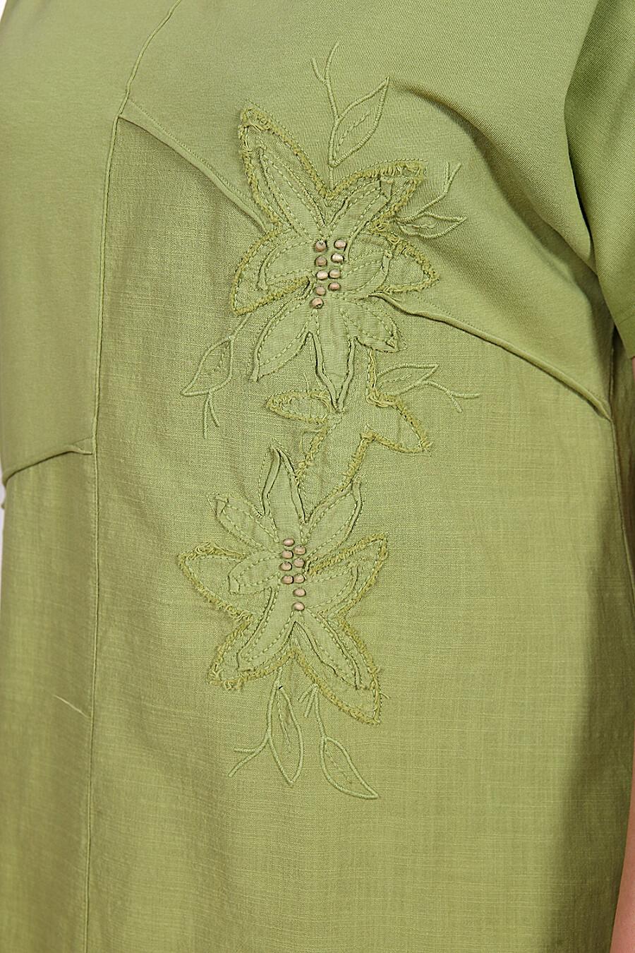 Платье 22178 для женщин НАТАЛИ 348406 купить оптом от производителя. Совместная покупка женской одежды в OptMoyo