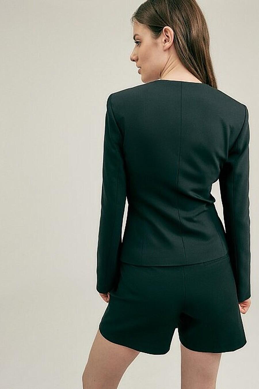 Жакет для женщин CALISTA 348440 купить оптом от производителя. Совместная покупка женской одежды в OptMoyo