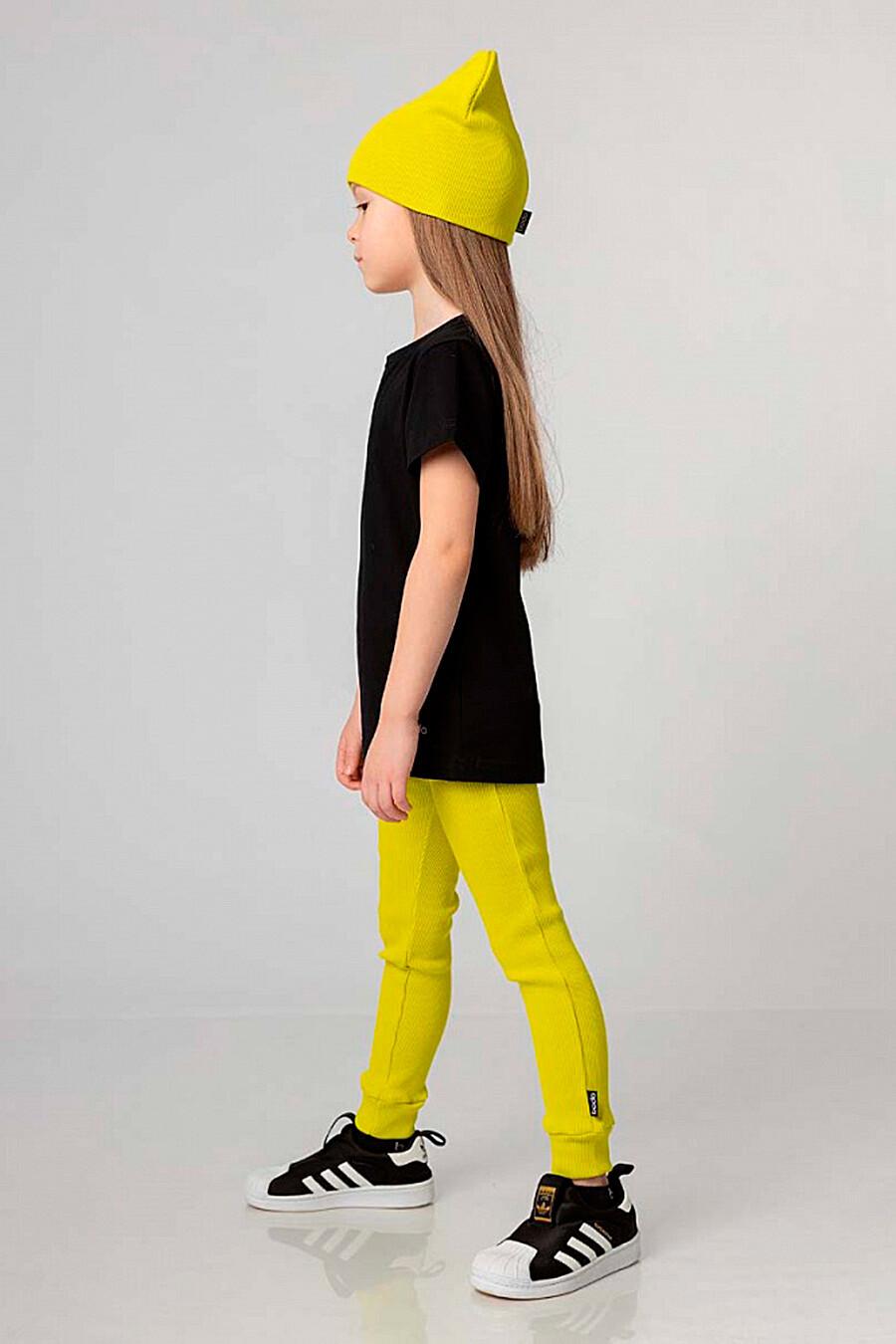 Леггинсы для девочек BODO 348454 купить оптом от производителя. Совместная покупка детской одежды в OptMoyo
