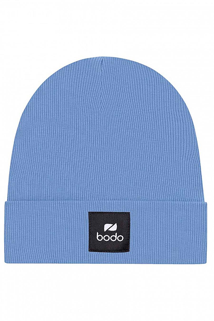 Шапка для мальчиков BODO 348462 купить оптом от производителя. Совместная покупка детской одежды в OptMoyo