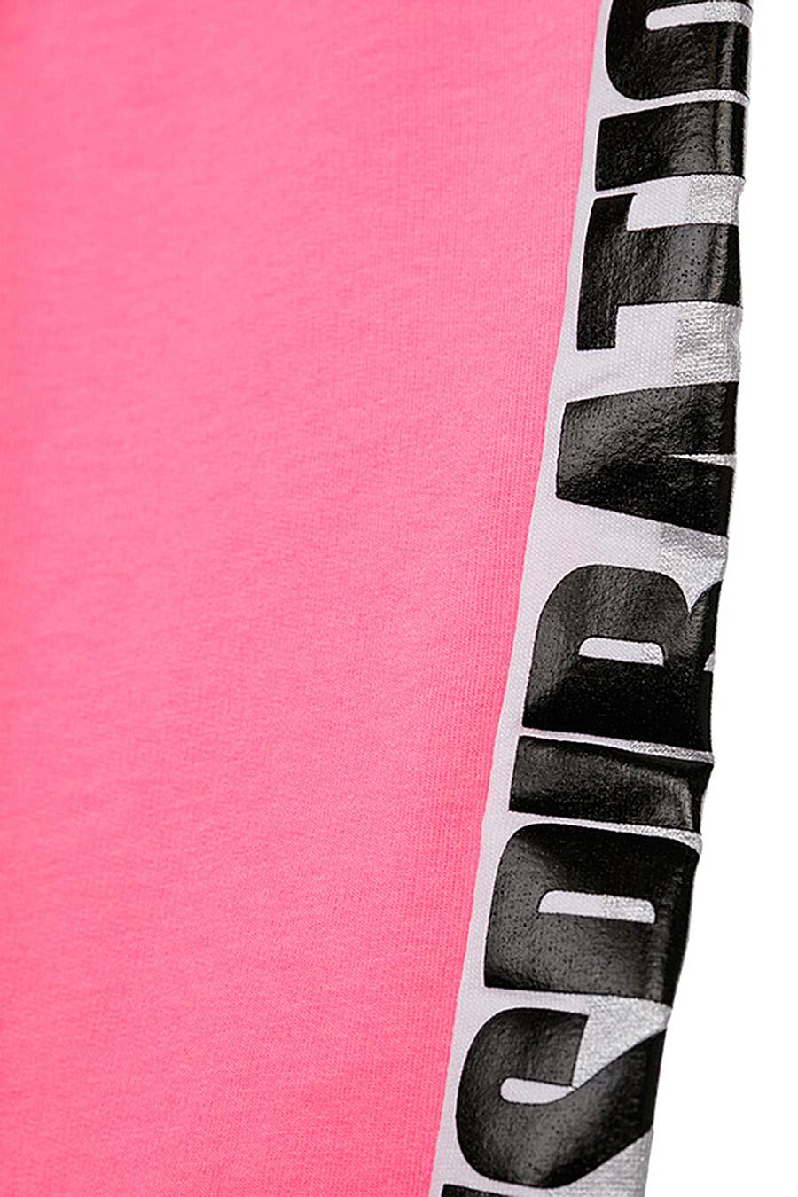 Брюки для девочек PLAYTODAY 348471 купить оптом от производителя. Совместная покупка детской одежды в OptMoyo