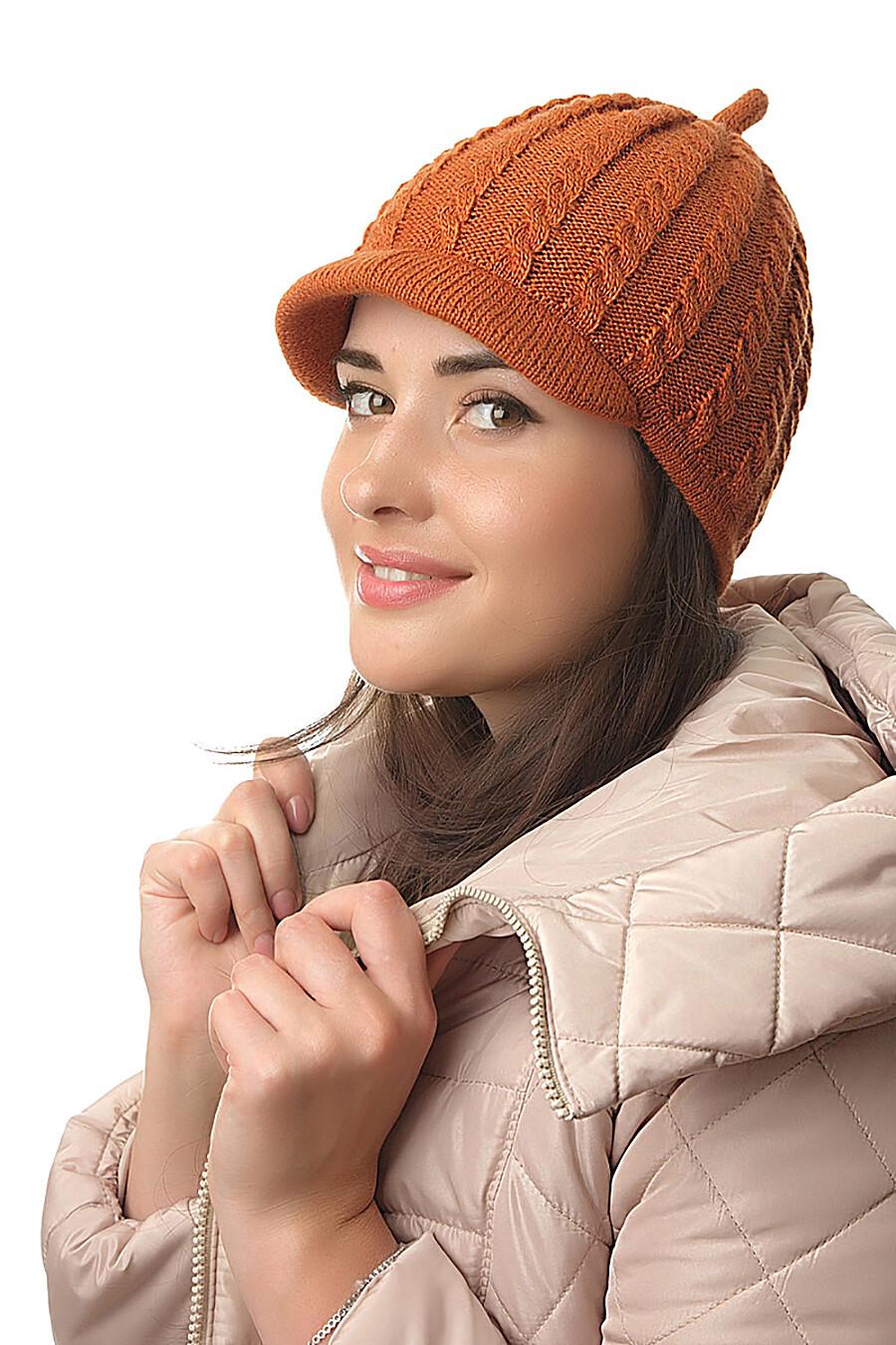 Шапка DIWAY (53590), купить в Moyo.moda