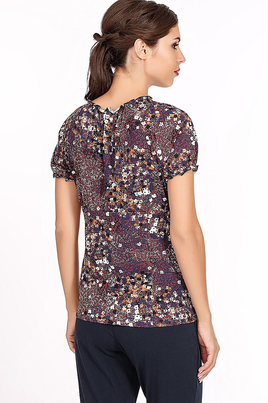 Блуза ALTEX (58170), купить в Optmoyo.ru