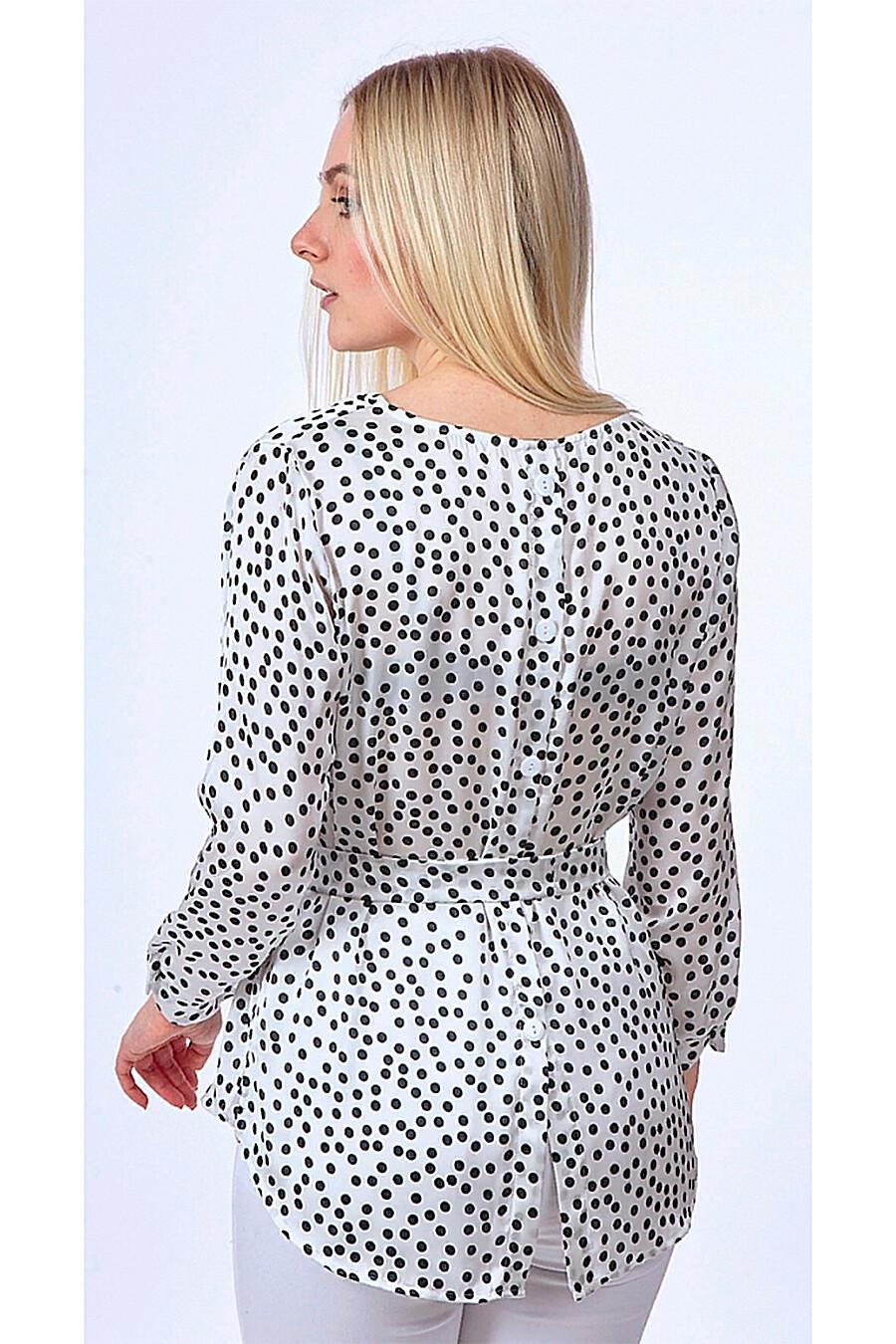 Блуза RISE (648139), купить в Moyo.moda