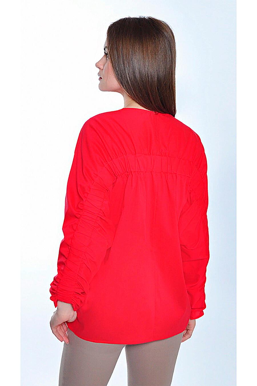 Блуза RISE (648144), купить в Moyo.moda
