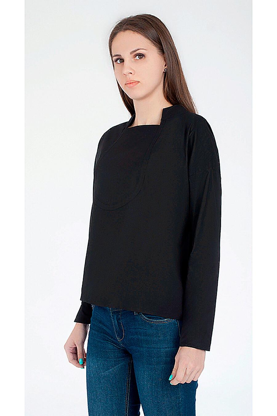 Рубашка RISE (648145), купить в Moyo.moda