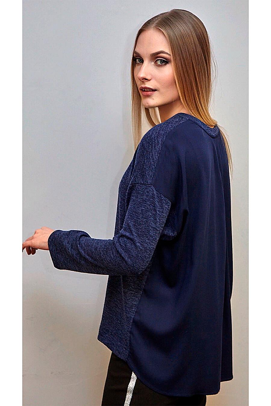 Джемпер RISE (648150), купить в Moyo.moda