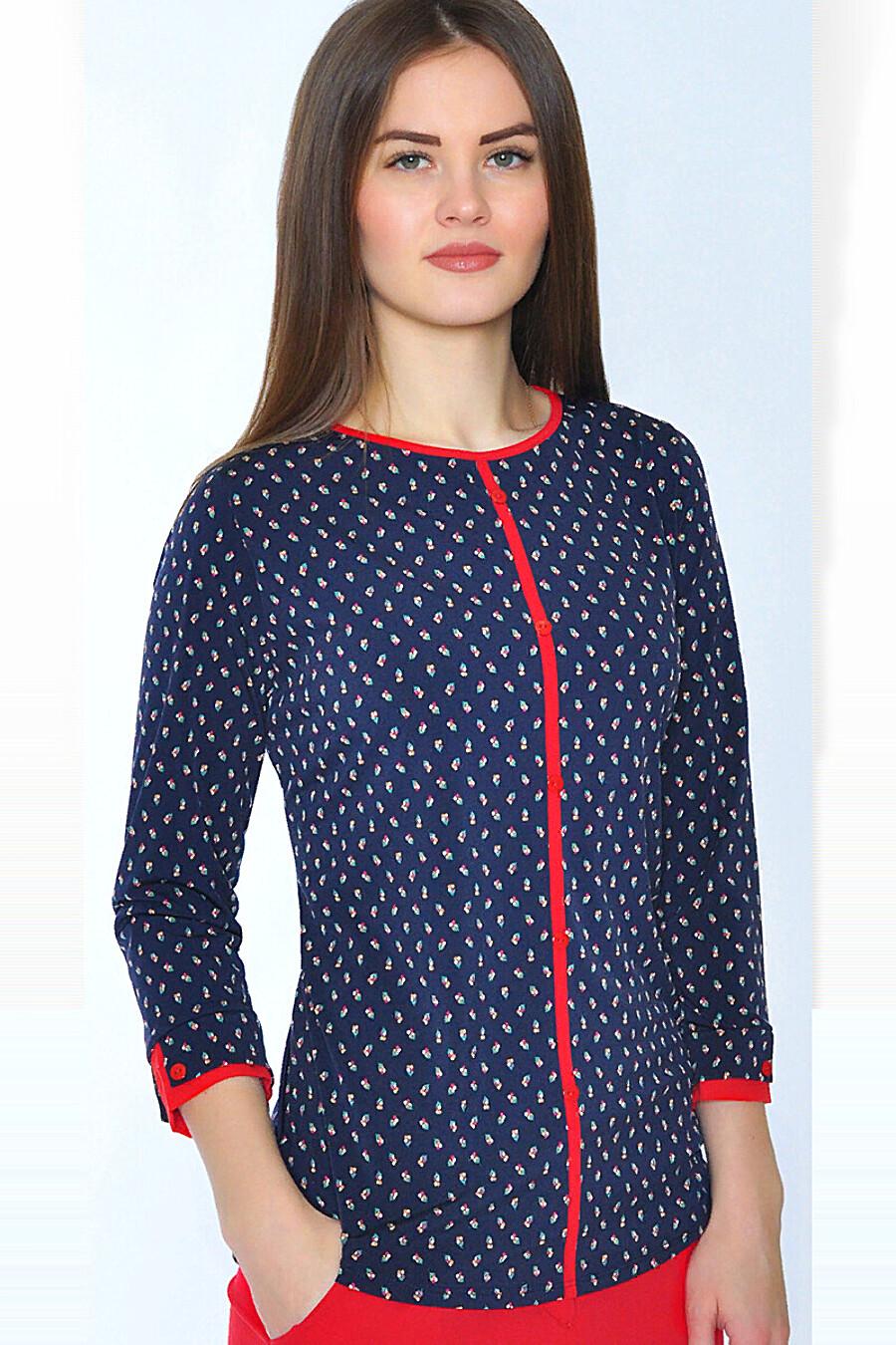 Блуза RISE (648903), купить в Moyo.moda
