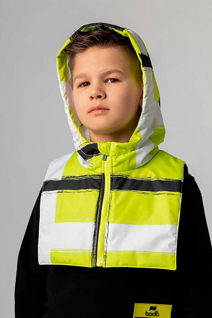 Капюшон для мальчиков BODO 649033 купить оптом от производителя. Совместная покупка детской одежды в OptMoyo