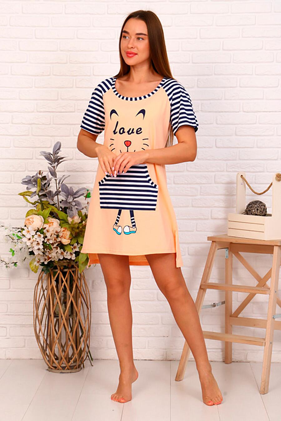 Туника СОФИЯ37 (649047), купить в Moyo.moda