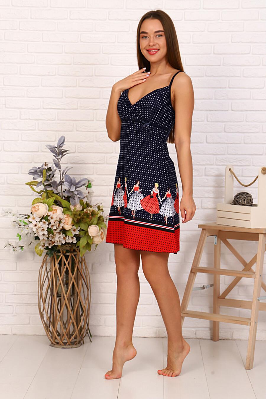 Сорочка СОФИЯ37 (649055), купить в Moyo.moda