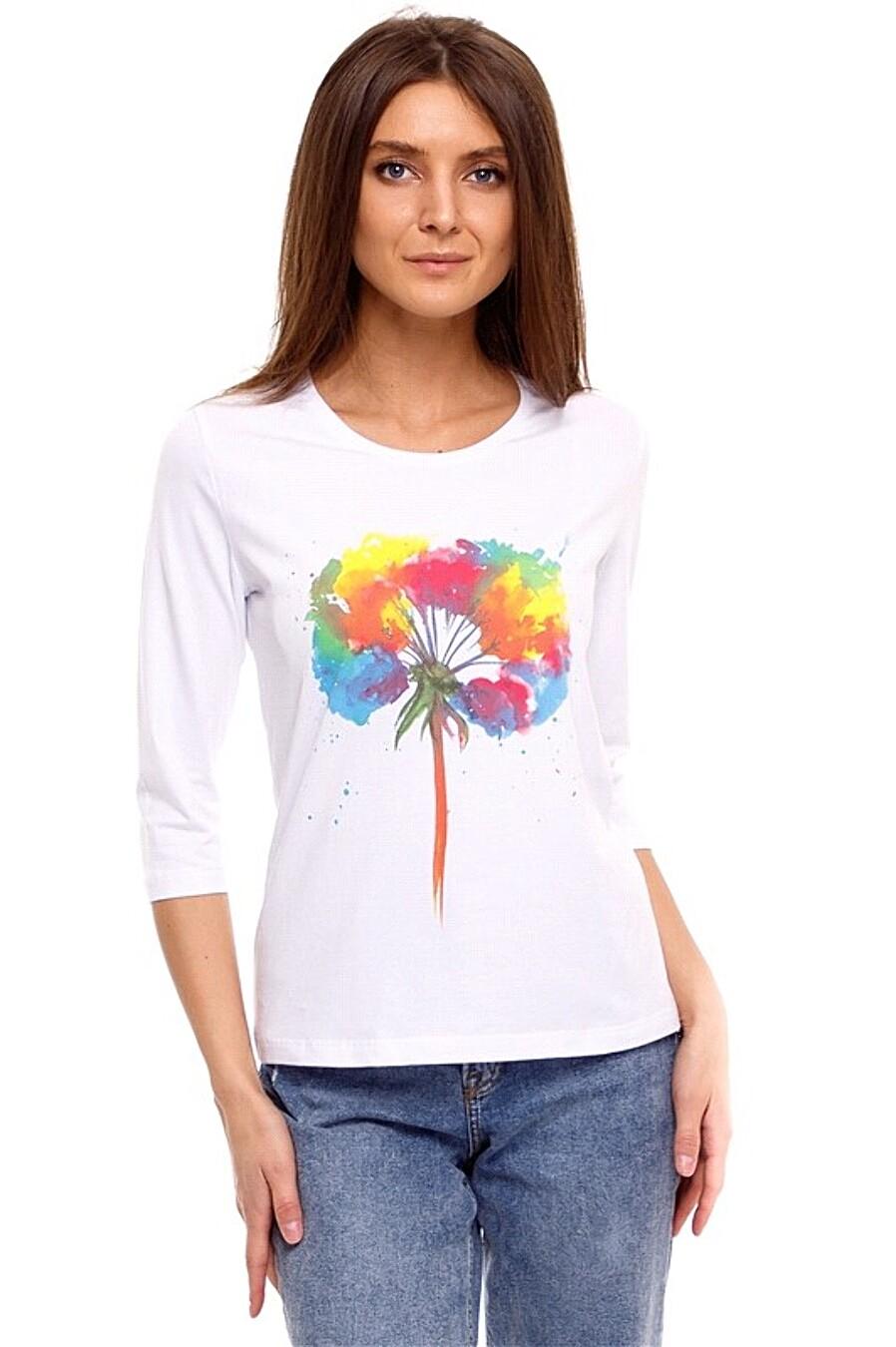 Лонгслив для женщин АПРЕЛЬ 649091 купить оптом от производителя. Совместная покупка женской одежды в OptMoyo