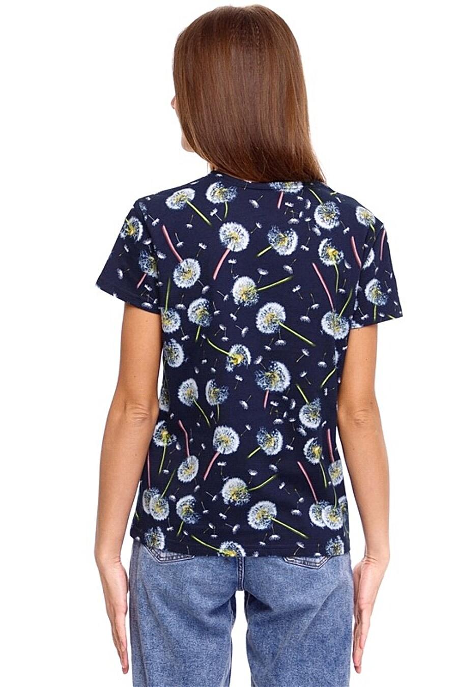 Футболка для женщин АПРЕЛЬ 649104 купить оптом от производителя. Совместная покупка женской одежды в OptMoyo