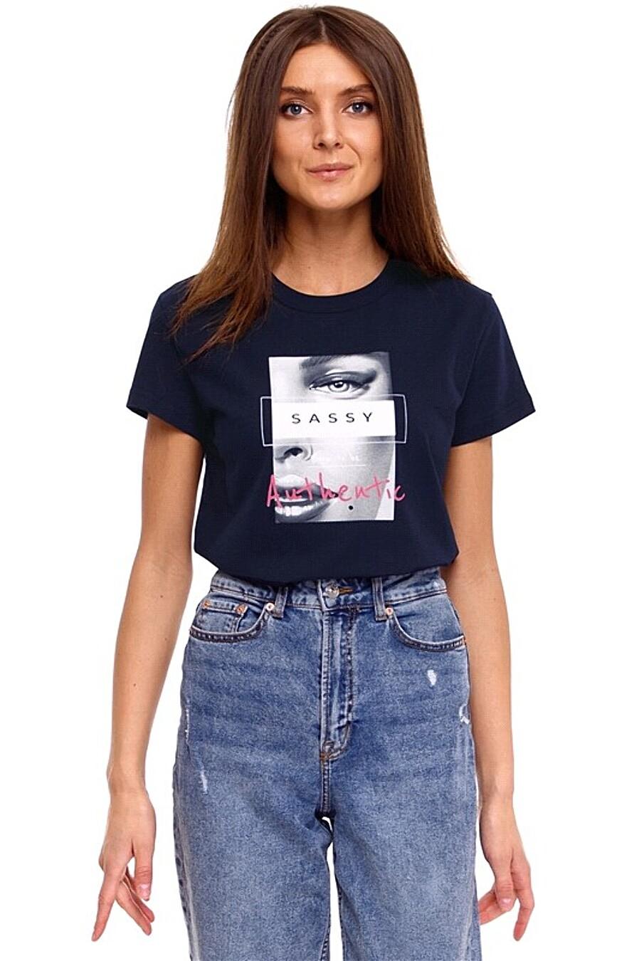 Футболка для женщин АПРЕЛЬ 649106 купить оптом от производителя. Совместная покупка женской одежды в OptMoyo