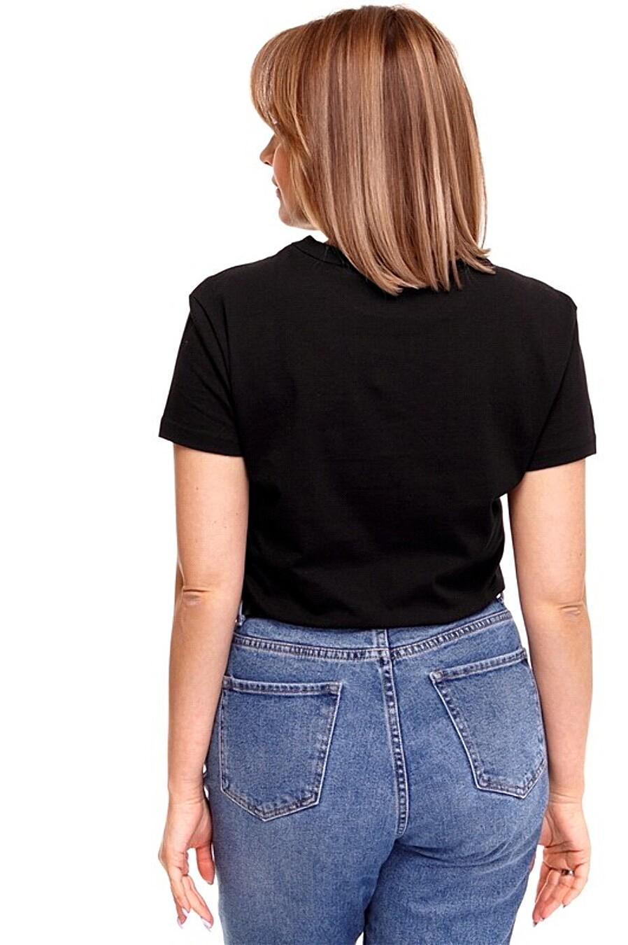 Футболка для женщин АПРЕЛЬ 649107 купить оптом от производителя. Совместная покупка женской одежды в OptMoyo