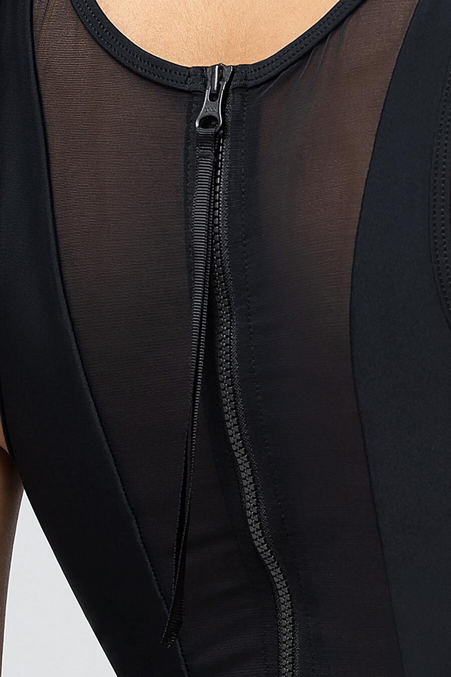 Купальник для женщин OPIUM 649142 купить оптом от производителя. Совместная покупка женской одежды в OptMoyo