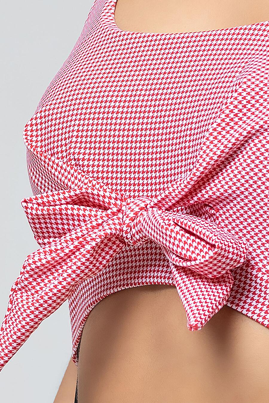 Купальник для женщин OPIUM 649144 купить оптом от производителя. Совместная покупка женской одежды в OptMoyo