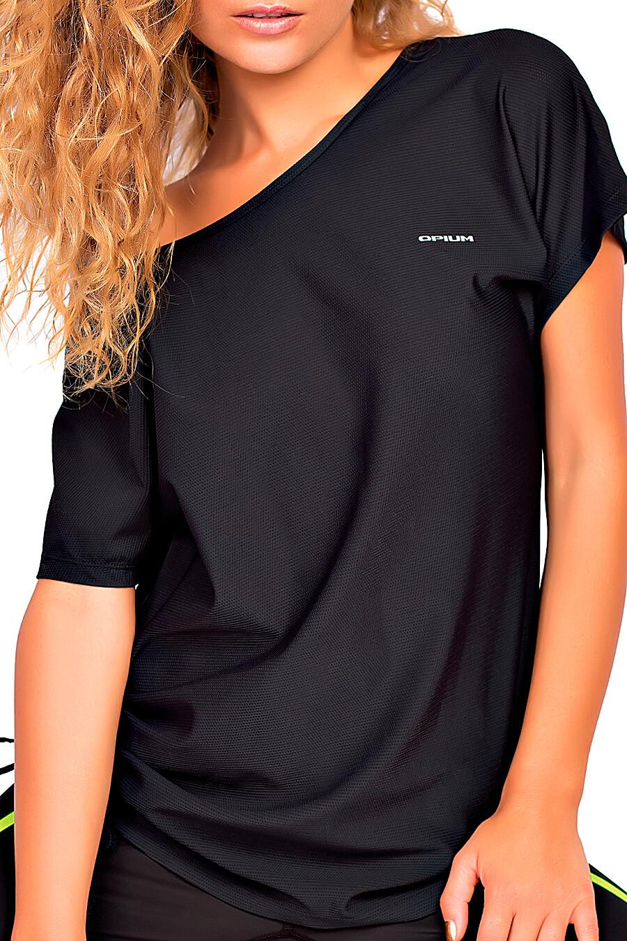 Майка для женщин OPIUM 649163 купить оптом от производителя. Совместная покупка женской одежды в OptMoyo